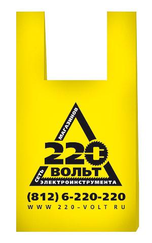 Фото 2 - Пакет 220 ВОЛЬТ 220 Вольт