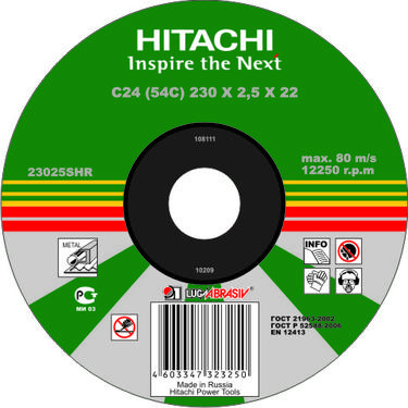 Круг отрезной HITACHI А24 230 Х 2 Х 22 по металлу