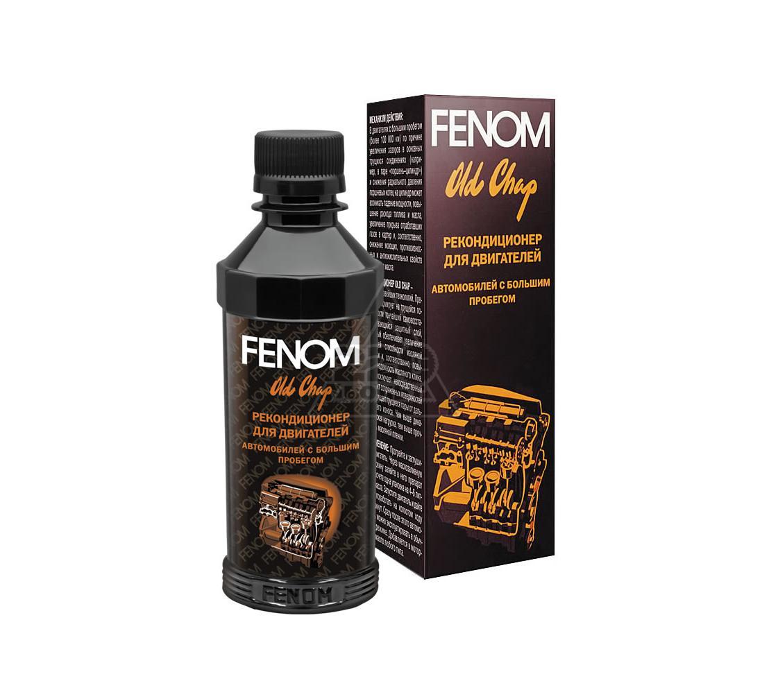 Рекондиционер FENOM FN437