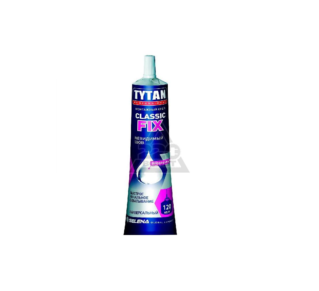 Клей монтажный TYTAN 7005884 CLASSIC FIX