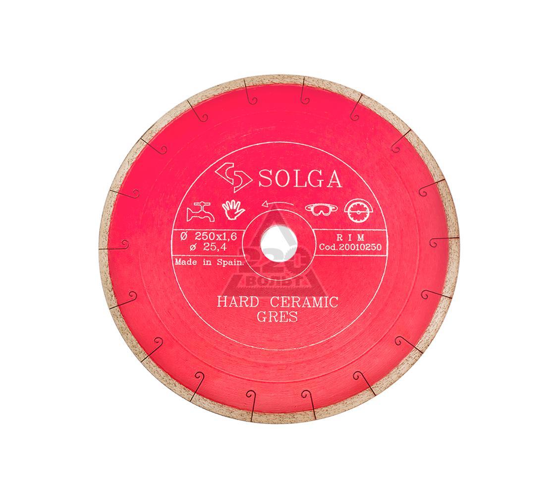 Круг алмазный SOLGA DIAMANT 20010250