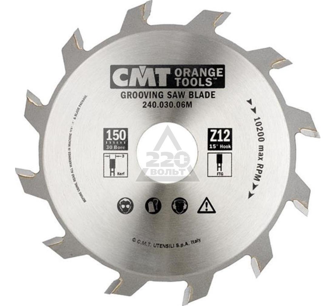 Диск пильный твердосплавный CMT 230.524.08M