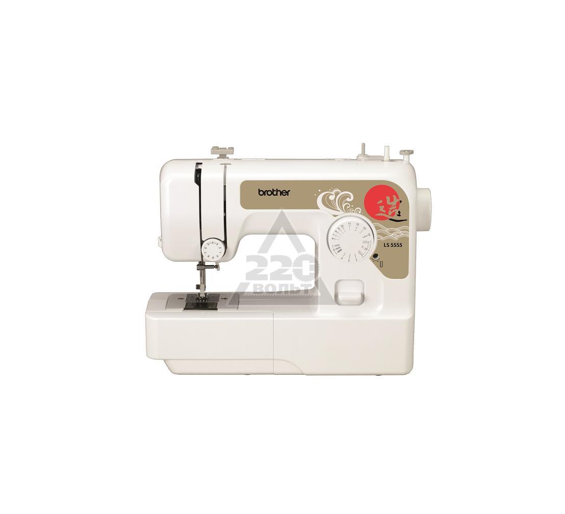 Швейная машинка BROTHER LS5555