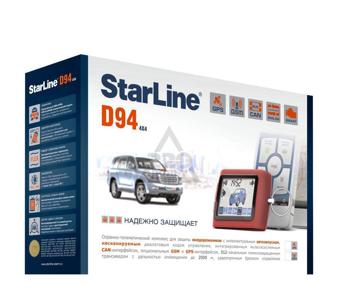Сигнализация STARLINE Twage D94 2CAN GSM/GPS