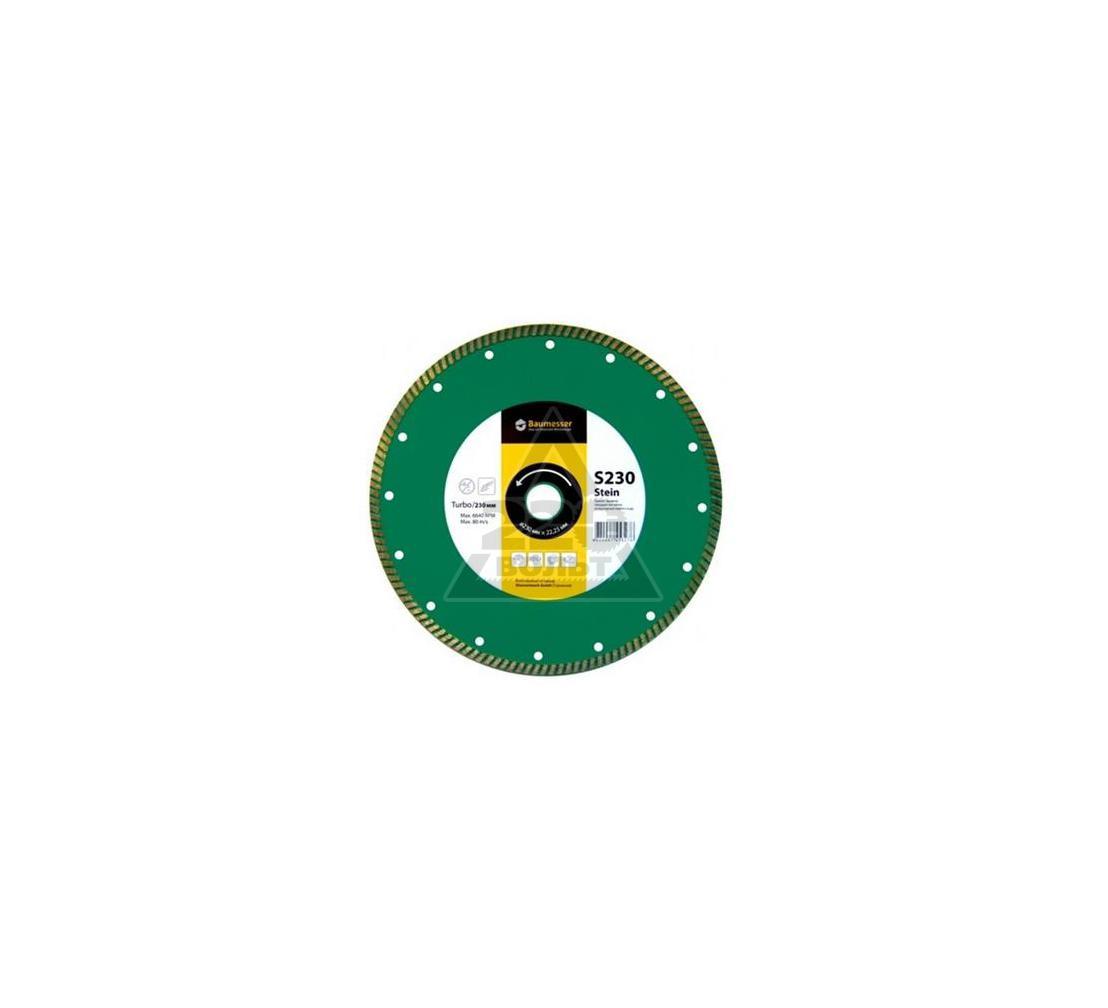 Круг алмазный BAUMESSER Turbo Stein 253529 230 Х 22