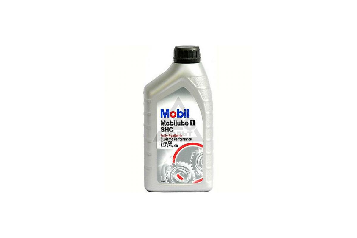 Mobil Mobilube Syn Ls 75W 90