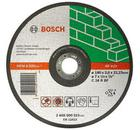 Круг отрезной BOSCH Standard for Stone 230 Х 3 Х 22 по камню