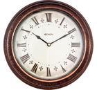 Часы настенные ENGY ЕС-19