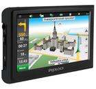 Навигатор PROLOGY iMap-5400 black