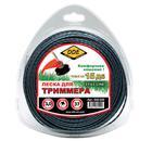 Леска для триммеров DDE 645-020