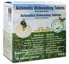 Таблетки GREEN SMILE Automatic Dishwashing Tablets