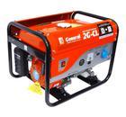 Бензиновый генератор BESTWELD GENERAL 2G-CL