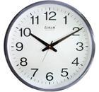 Часы настенные SONAM S277