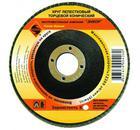 Круг Лепестковый Торцевой (КЛТ) ЭНКОР 20510