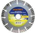 Круг алмазный ПРАКТИКА 030-801 DA-150-22S-10  150 Х 22 сегментный