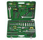 Набор инструментов АРСЕНАЛ AA-C1412P131