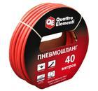 Шланг спиральный для пневмоинструмента QUATTRO ELEMENTI 645-556