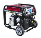 Бензиновый генератор DDE DPG10553E