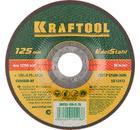 Круг отрезной KRAFTOOL 36252-125-0.75