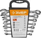 Набор ключей ЗУБР 27113-H7