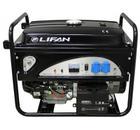 Генератор LIFAN 4GF-4