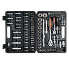 Набор инструментов STHOR 58687