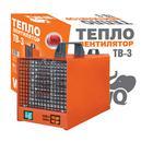 Тепловентилятор WWQ TB-3