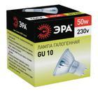 Лампа галогенная ЭРА GU10-JCDR (MR16) -50W-230V