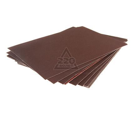 Лист шлифовальный БЕЛГОРОД 170x240мм P180 (N6) 10шт.
