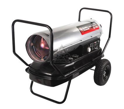 Жидкотопливный нагреватель (дизельный) QUATTRO ELEMENTI QE-40D