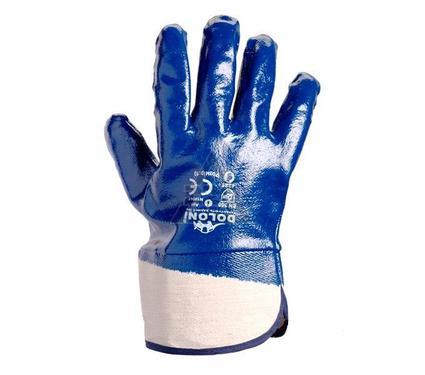Перчатки нитриловые DOLONI 851  нитриловые синие, полный облив