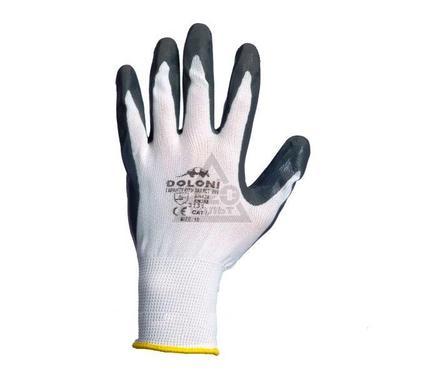 Перчатки нитриловые DOLONI 4525  нитриловые,облив с открытой тыльной частью, гладкие