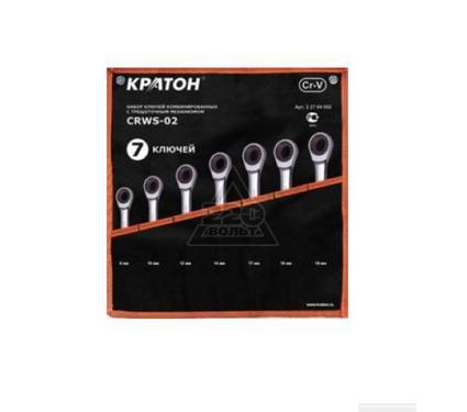 Набор гаечных ключей укороченных с трещоткой, 7 шт. КРАТОН КРАТОН CRWS-01S