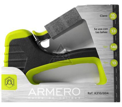 Степлер ARMERO AP310/004