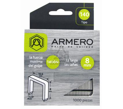 Скобы для степлера ARMERO AP12/011