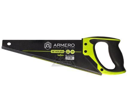 Ножовка ARMERO AS32/450