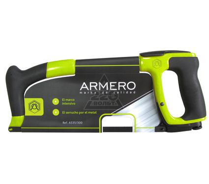 Ножовка ARMERO AS35/300