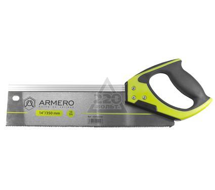 Пила обушковая ARMERO AS41/230