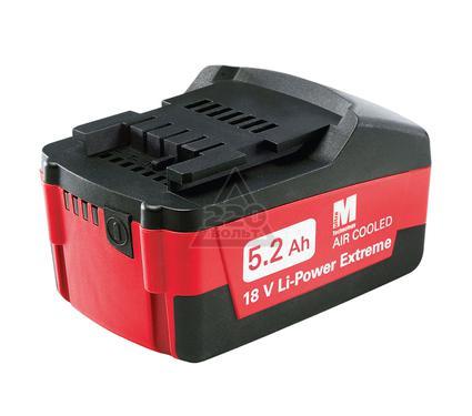 Аккумулятор METABO 18.0В 5.2Ач LiION Li-PowerExtreme