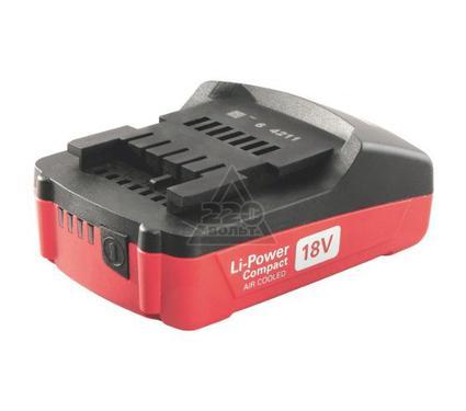 Аккумулятор METABO 18.0В 1.5Ач LiION Li-PowerCompact
