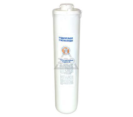 Картридж для систем питьевой воды АКВАФОР К3 (К1-03)