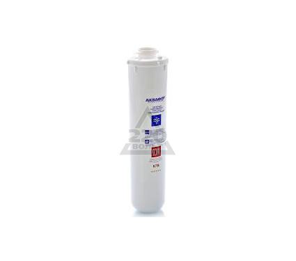 Картридж для систем питьевой воды АКВАФОР К7В (К1-07В)