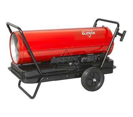 Жидкотопливный нагреватель (дизельный) ELITECH ТП 117ДП