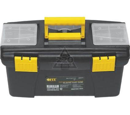 Ящик для инструментов FIT 65572