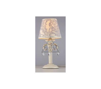 Лампа настольная MAYTONI ARM219-00-G
