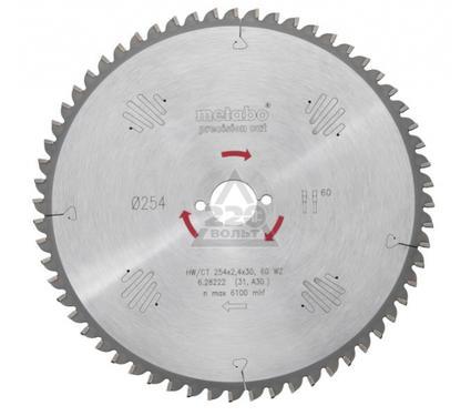Диск пильный твердосплавный METABO 216 X 48 X 30