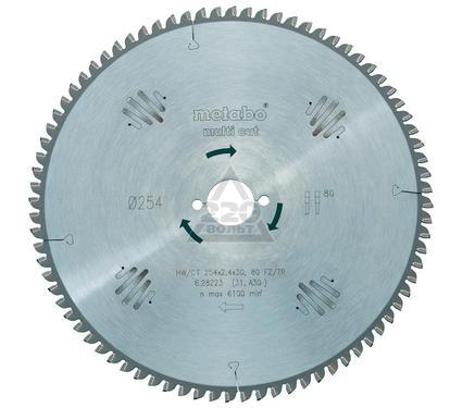 Диск пильный твердосплавный METABO 254 X 80 X 30