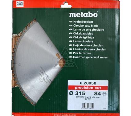 Диск пильный твердосплавный METABO 315 X 84 X 30
