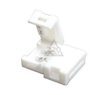 Соединитель светодиодных лент GLANZEN OCP-0005-00