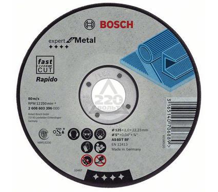 Круг отрезной BOSCH Expert for Metal Rapido 230 Х 1,9 Х 22 выпуклый